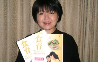 syokuiku-hatakeyama