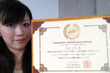 DVDを使ったトレーニングで、経験がない私でもカウンセリングを学ぶことができました。