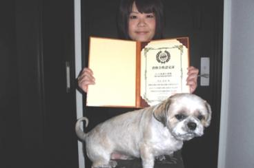 以前より愛犬との心の距離感が近くなったように感じます。様々な場面で、動物博士的な介護士として活躍したいと思っています。