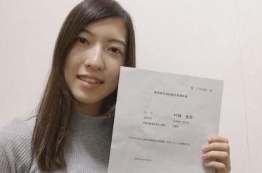 本試験はキャリカレのテキストを一通り勉強したので大丈夫だと思って当日を迎えました。