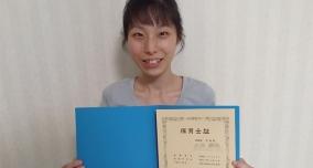 資格取得のための勉強で得た知識は、日常でもとても役立ってます!