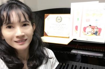 ピアノ講師にキャリカレで学んだチャイルドコーチングを取り入れて、自信を持って働いています!