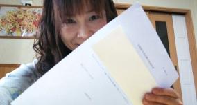 試験会場には、同じテキストをもっている受験生がたくさんいて、自信を持って試験に臨めました!