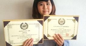 中学生からの夢がキャリカレで叶いました。