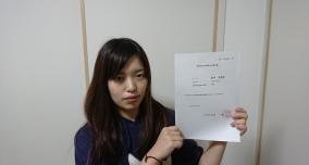 通信教育でもサポートが通学のようにしっかりしており、安心して受験できました。